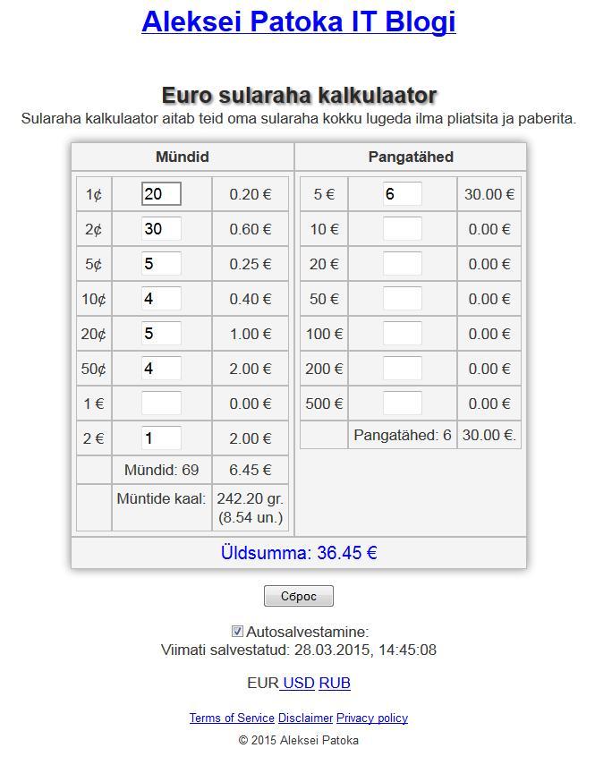 Sularaha kalkulaator